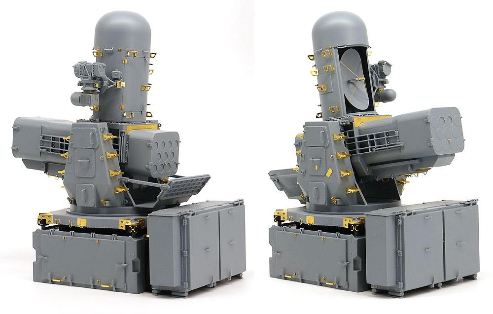アメリカ海軍 MK-15 Mod.31 SeRAMプラモデル(RPG Scalemodel1/35 ミリタリーNo.35004)商品画像_2