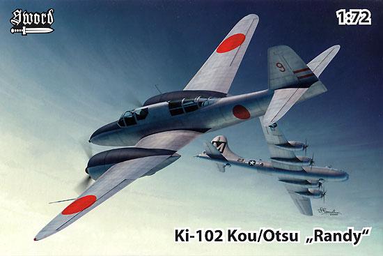 川崎 キ-102 甲/乙プラモデル(ソード1/72 エアクラフト プラモデルNo.SW72124)商品画像