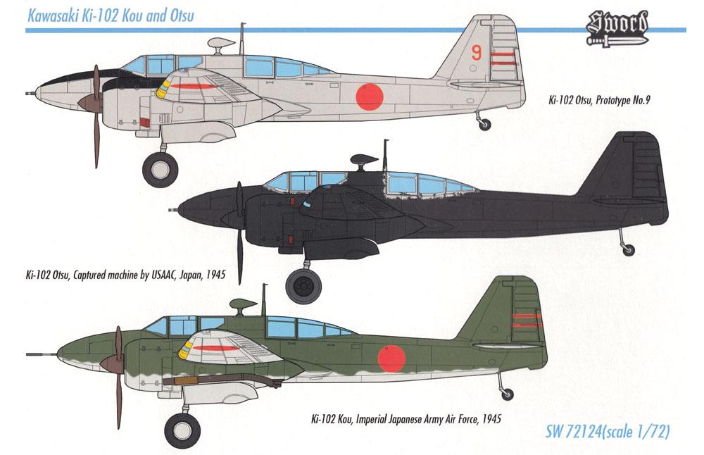 川崎 キ-102 甲/乙プラモデル(ソード1/72 エアクラフト プラモデルNo.SW72124)商品画像_1