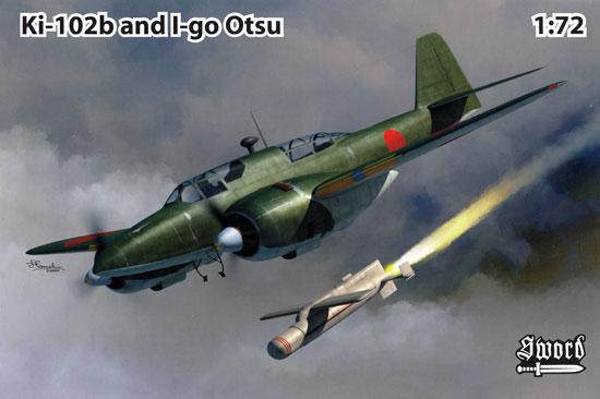 川崎 キ102b w/イ号無線誘導弾プラモデル(ソード1/72 エアクラフト プラモデルNo.SW72125)商品画像