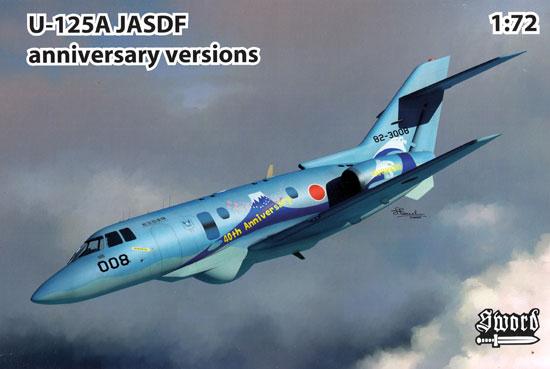 U-125A 浜松救難隊 40周年記念プラモデル(ソード1/72 エアクラフト プラモデルNo.SW72127)商品画像