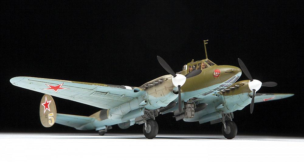 ペトリャコフ Pe-2プラモデル(ズベズダ1/72 エアクラフト プラモデルNo.7283)商品画像_2