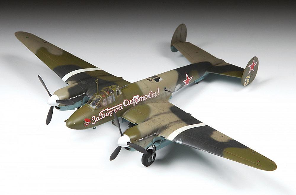 ペトリャコフ Pe-2プラモデル(ズベズダ1/72 エアクラフト プラモデルNo.7283)商品画像_3