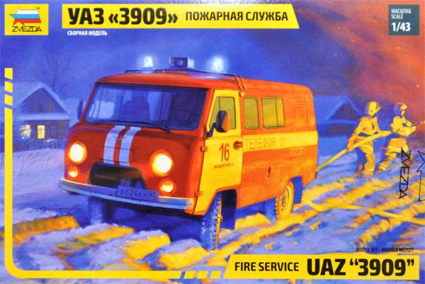 UAZ 3909 消防車プラモデル(ズベズダ1/43 カーモデルNo.43001)商品画像
