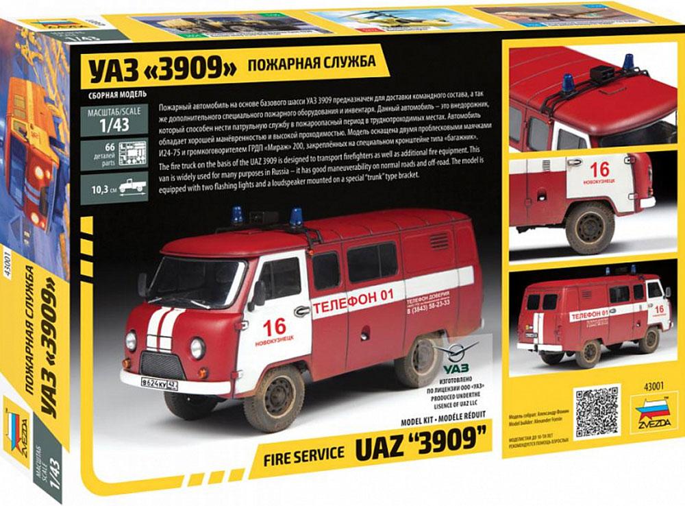 UAZ 3909 消防車プラモデル(ズベズダ1/43 カーモデルNo.43001)商品画像_1