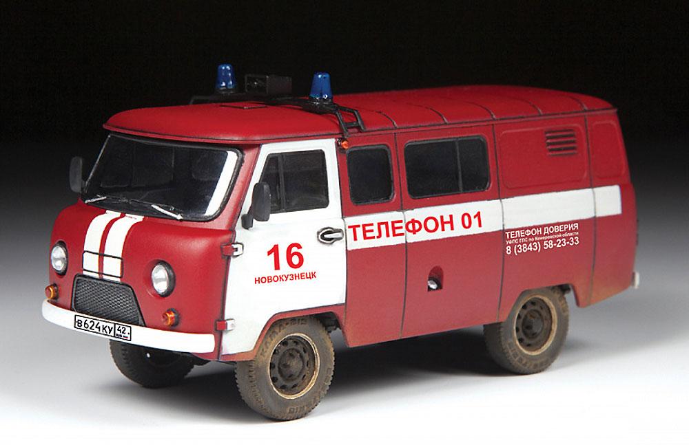 UAZ 3909 消防車プラモデル(ズベズダ1/43 カーモデルNo.43001)商品画像_2