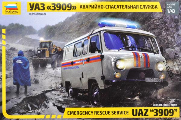 UAZ 3909 ロシア非常事態省仕様プラモデル(ズベズダ1/43 カーモデルNo.43002)商品画像
