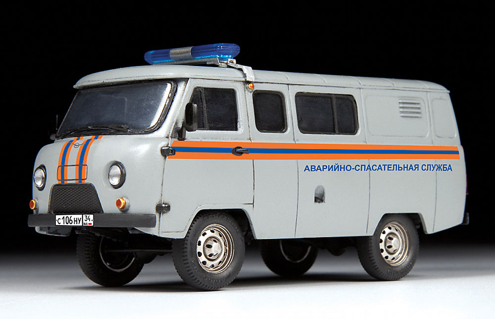 UAZ 3909 ロシア非常事態省仕様プラモデル(ズベズダ1/43 カーモデルNo.43002)商品画像_2