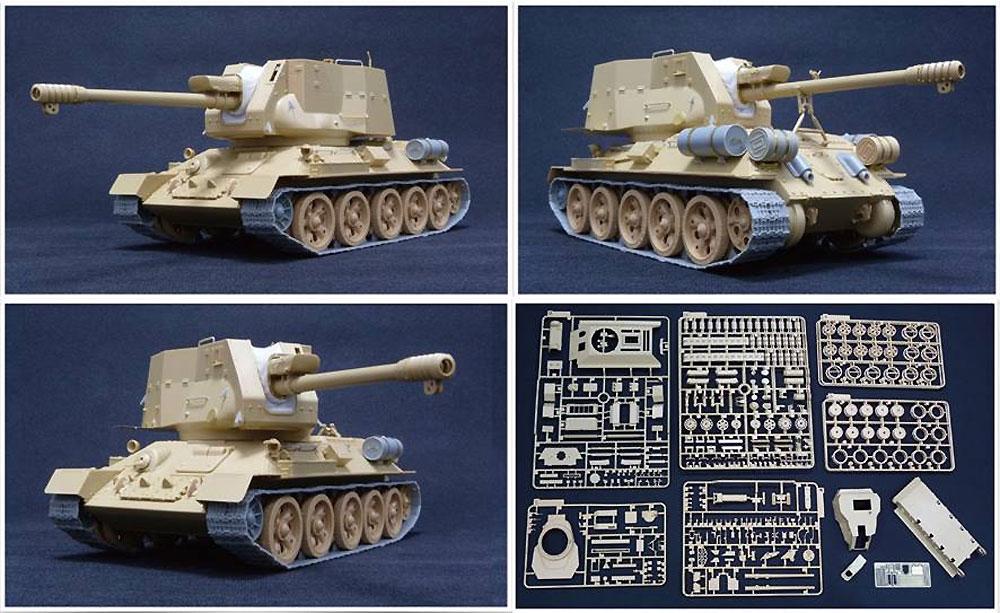 T-34/D-30 122mm自走砲 シリア軍プラモデル(ライ フィールド モデル1/35 AFVNo.5030)商品画像_2