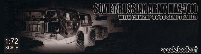 ソビエト/ロシア MAZ-7410 w/ChMZAP-9990 セミトレーラー 迷彩完成品(モデルコレクト1/72 AFV 完成品モデルNo.MODAS72146)商品画像