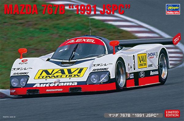 マツダ 767B 1991 JSPCプラモデル(ハセガワ1/24 自動車 限定生産No.20421)商品画像