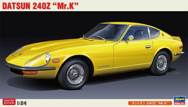 ダットサン 240Z Mr.Kプラモデル(ハセガワ1/24 自動車 限定生産No.20419)商品画像