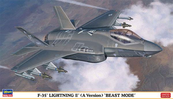 F-35 ライトニング 2 (A型) ビーストモードプラモデル(ハセガワ1/72 飛行機 限定生産No.02315)商品画像