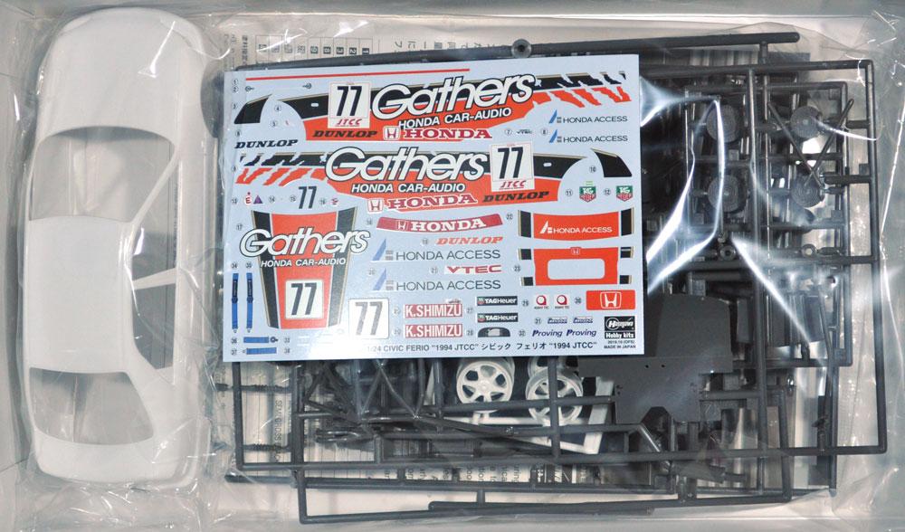 シビック フェリオ 1994 JTCCプラモデル(ハセガワ1/24 自動車 限定生産No.20422)商品画像_1