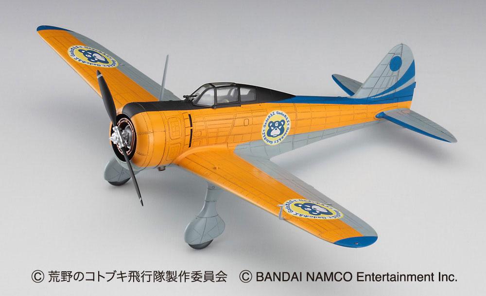 荒野のコトブキ飛行隊 大空のテイクオフガールズ 九七式戦闘機 ガデン商会 仕様プラモデル(ハセガワ1/48 飛行機 限定生産No.SP430)商品画像_3
