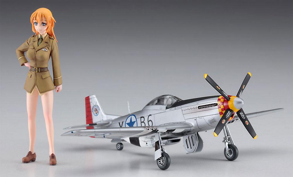 ストライクウィッチーズ シャーロット・E・イェーガー w/P-51D ムスタングプラモデル(ハセガワストライク ウィッチーズNo.SP431)商品画像_3