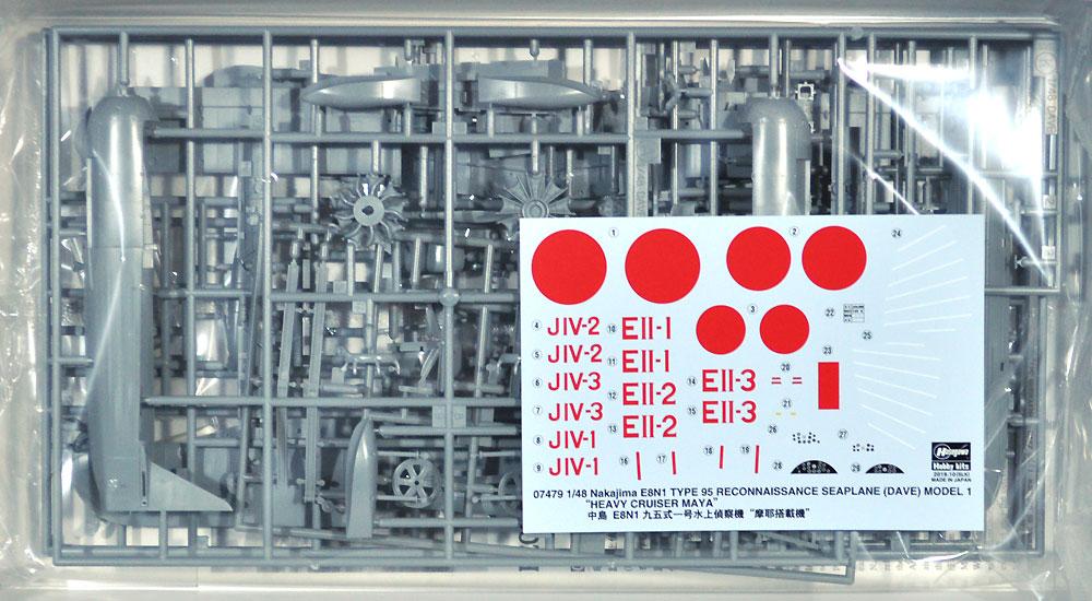 中島 E8N1 九五式 一号水上偵察機 摩耶搭載機プラモデル(ハセガワ1/48 飛行機 限定生産No.07479)商品画像_2