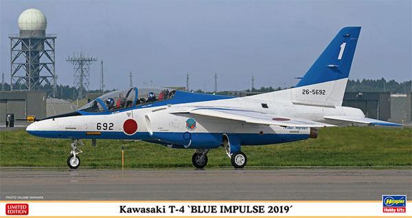 川崎 T-4 ブルーインパルス 2019プラモデル(ハセガワ1/48 飛行機 限定生産No.07480)商品画像