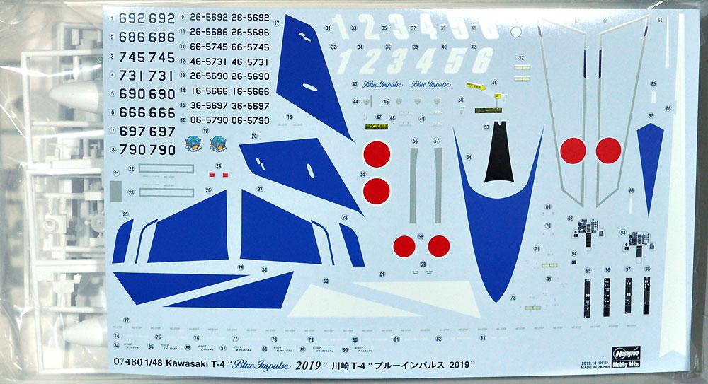 川崎 T-4 ブルーインパルス 2019プラモデル(ハセガワ1/48 飛行機 限定生産No.07480)商品画像_1