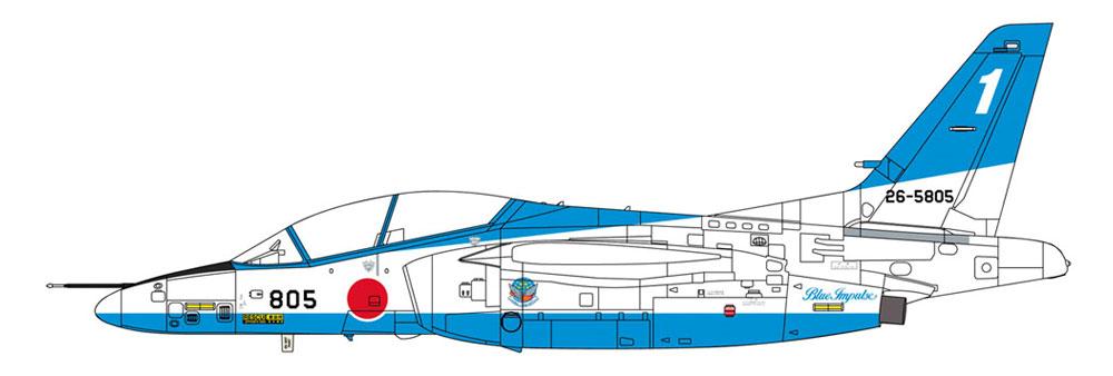 川崎 T-4 ブルーインパルス 2019プラモデル(ハセガワ1/48 飛行機 限定生産No.07480)商品画像_2