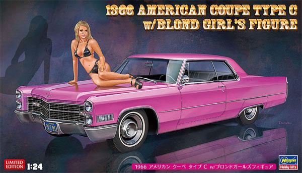 1966 アメリカン クーペ タイプ C w/ブロンドガールズフィギュアプラモデル(ハセガワ1/24 自動車 限定生産No.SP432)商品画像