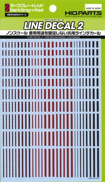 ラインデカール 2 ダークグレー + レッドデカール(HIQパーツデカールNo.LINED02-DRXRD)商品画像