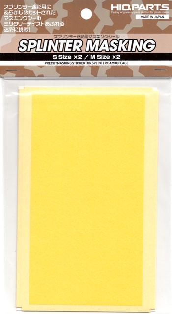 スプリンター 迷彩用 マスキングシール (S×2 M×2)マスキングシート(HIQパーツ塗装用品No.SPC-MSK)商品画像