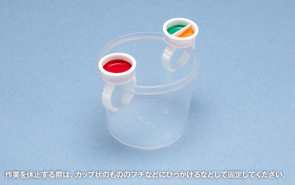 リング型塗料カップ B 0.2cc×2カップ(ウェーブホビーツールシリーズNo.OF-062)商品画像_4