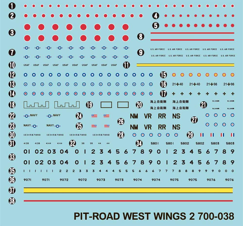 ザ・ウェストウィングス 2プラモデル(ピットロードスカイウェーブ S シリーズNo.S052)商品画像_2