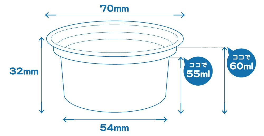Mr.イージーカップカップ(GSIクレオス塗装支援ツールNo.GT119)商品画像_2
