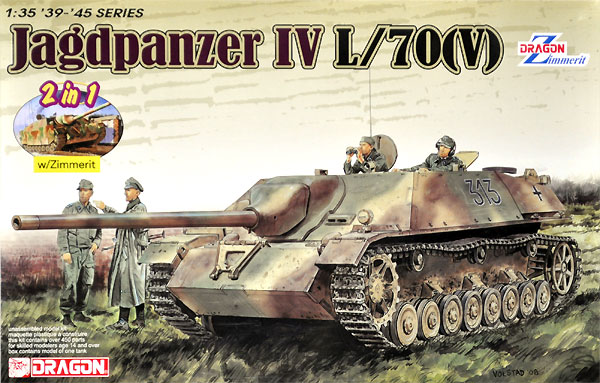 ドイツ 4号駆逐戦車 L/70 (V) ラング w/ツィメリット 2in1プラモデル(ドラゴン1/35