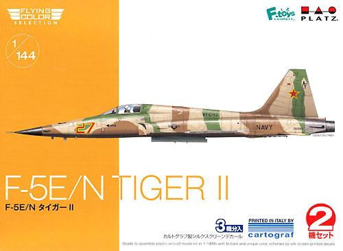 F-5E/N タイガー 2プラモデル(プラッツフライングカラー セレクションNo.FC-013)商品画像