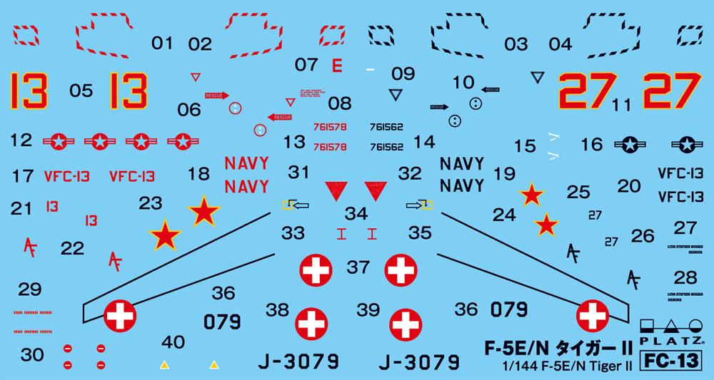 F-5E/N タイガー 2プラモデル(プラッツフライングカラー セレクションNo.FC-013)商品画像_2