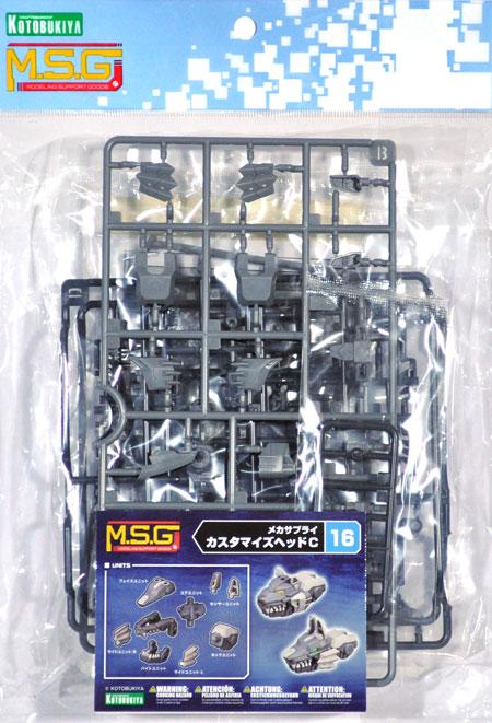 カスタマイズヘッド Cプラモデル(コトブキヤM.S.G モデリングサポートグッズ メカサプライNo.MJ16)商品画像