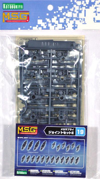 ジョイントセット Eプラモデル(コトブキヤM.S.G モデリングサポートグッズ メカサプライNo.MJ019)商品画像