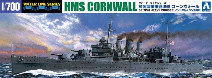 英国海軍 重巡洋艦 コーンウォール インド洋 セイロン沖海戦プラモデル(アオシマ1/700 ウォーターラインシリーズNo.056721)商品画像