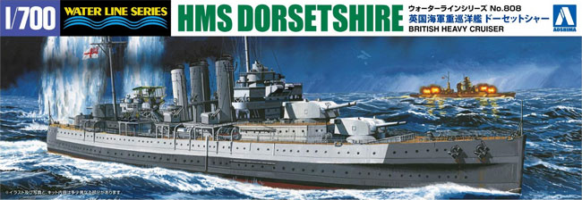 英国海軍 重巡洋艦 ドーセットシャープラモデル(アオシマ1/700 ウォーターラインシリーズNo.808)商品画像