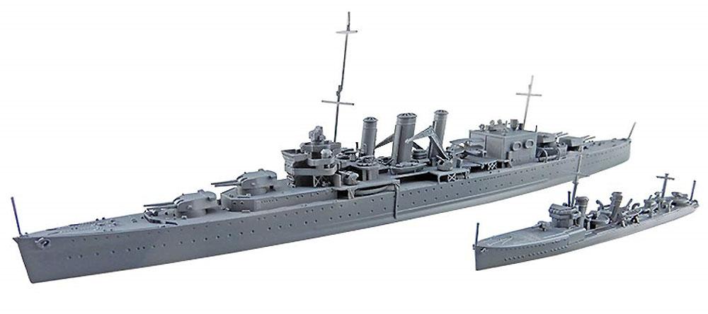 英国海軍 重巡洋艦 ドーセットシャープラモデル(アオシマ1/700 ウォーターラインシリーズNo.808)商品画像_1