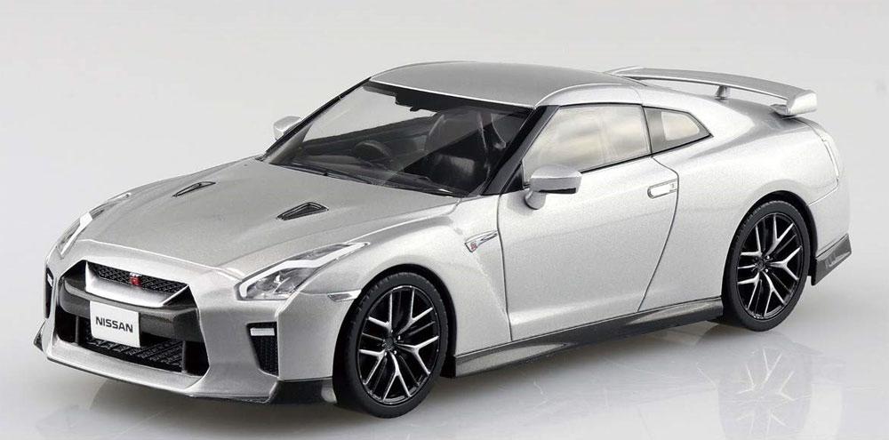 ニッサン GT-R アルティメイトメタルシルバープラモデル(アオシマザ・スナップキットNo.007-D)商品画像_2