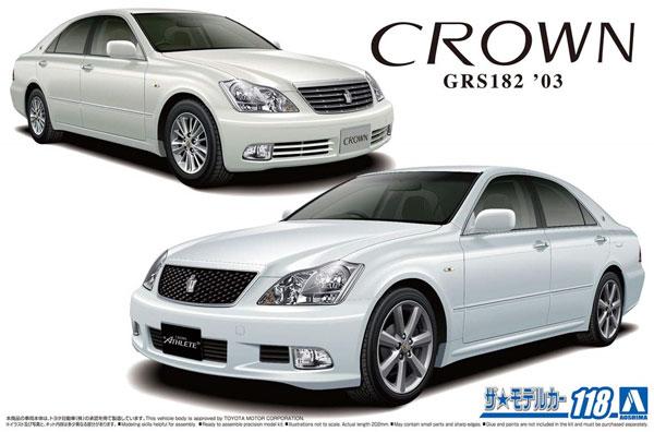 トヨタ GRS182 クラウン ロイヤルサルーン G/アスリートG