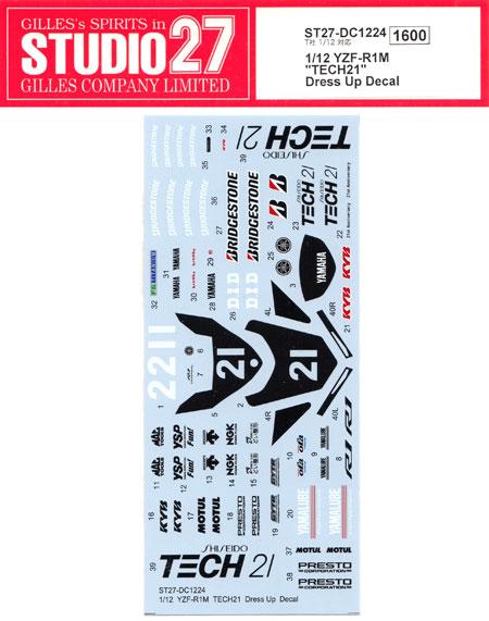 ヤマハ YZF-RM1 TECH21 ドレスアップデカールデカール(スタジオ27バイク オリジナルデカールNo.DC1224)商品画像