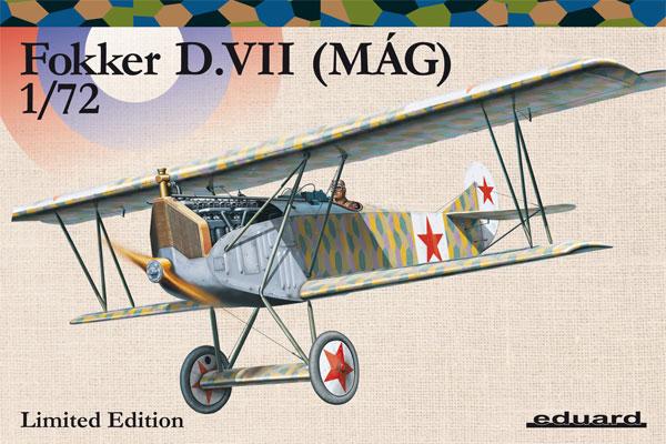 フォッカー D.7 MAGプラモデル(エデュアルド1/72 リミテッド エディションNo.2128)商品画像