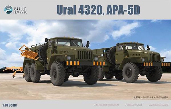 ウラル 4320 トラック、APA-5D 航空電源車プラモデル(キティホーク1/48 ミリタリーNo.KH80159)商品画像