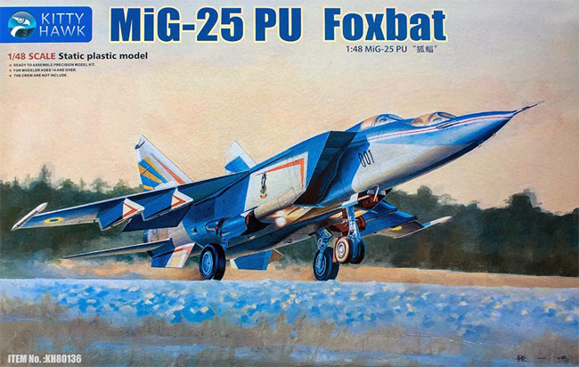 MiG-25PU フォックスバットプラモデル(キティホーク1/48 ミリタリーエアクラフト プラモデルNo.KH80136)商品画像