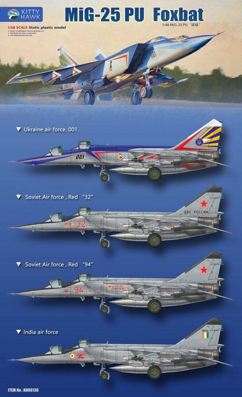 MiG-25PU フォックスバットプラモデル(キティホーク1/48 ミリタリーエアクラフト プラモデルNo.KH80136)商品画像_2