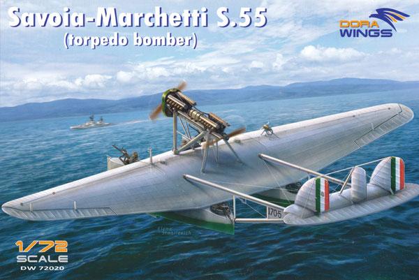サボイア マルケッティ S.55 雷撃機プラモデル(ドラ ウイングス1/72 エアクラフト プラモデルNo.DW72020)商品画像