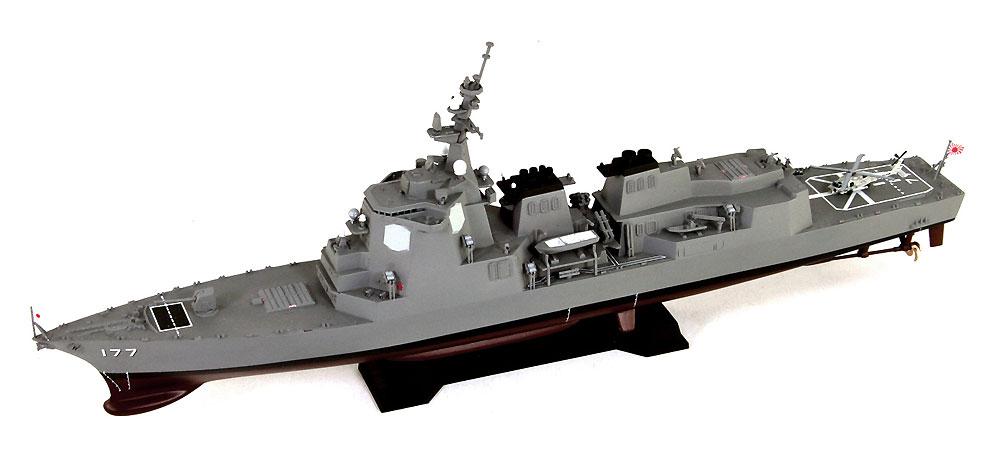 海上自衛隊 イージス護衛艦 DDG-177 あたご 新装備パーツ付きプラモデル(ピットロード1/700 スカイウェーブ J シリーズNo.J055SP)商品画像_3