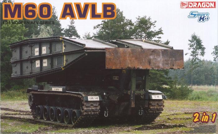 アメリカ M60 AVLB 架橋戦車 2 in 1プラモデル(ドラゴン1/35 Modern AFV SeriesNo.3591)商品画像
