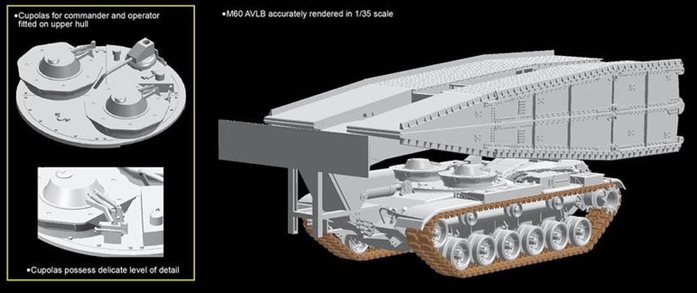 アメリカ M60 AVLB 架橋戦車 2 in 1プラモデル(ドラゴン1/35 Modern AFV SeriesNo.3591)商品画像_4