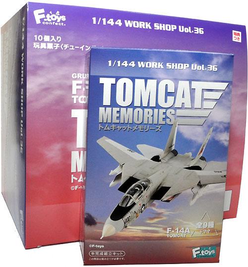 トムキャットメモリーズ (1BOX)プラモデル(エフトイズ1/144 WORK SHOPNo.FT60405)商品画像